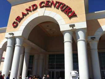 VIDEO: San Jose's Infamous Grand Century Mall