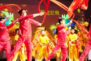 Live Wire Wednesday 5 PM on Channel 17 Chinese New Year Culture Association Event